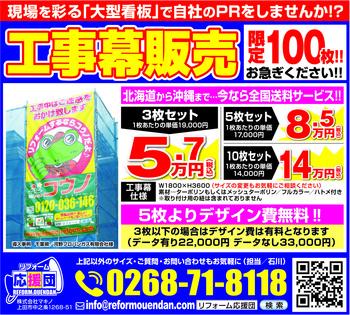 0920-makino-ol.jpg
